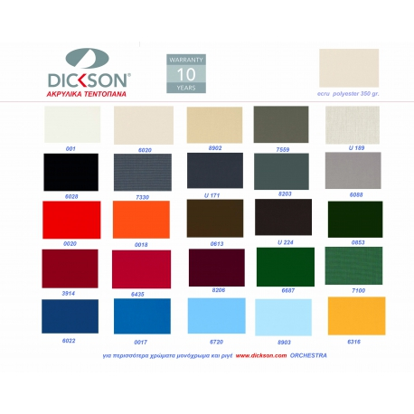 FABRIC - COLORS