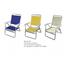 BEACH CHAIR RC 50