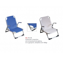 BEACH CHAIR RC 60