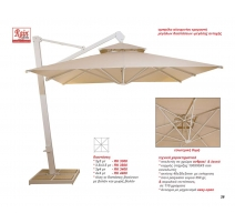 ALUMINUM HANGING PARASOLS BIG SIZES
