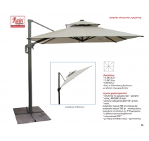 HANGING PARASOLS RS