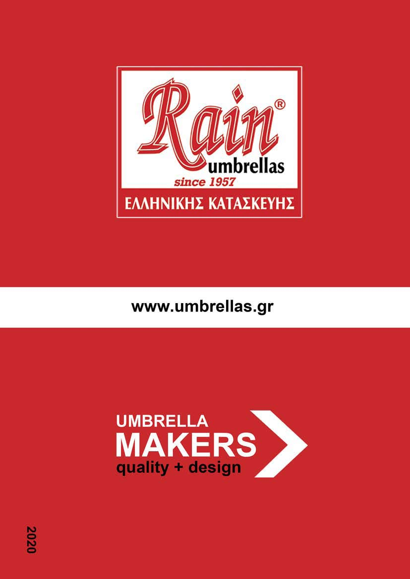 CatalogParasolAccessories.pdf